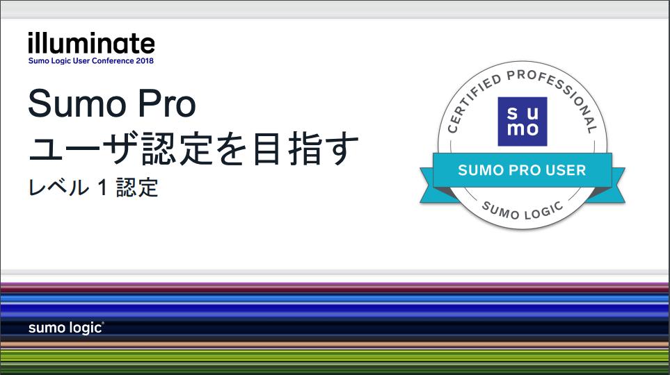 Sumo Pro Japan